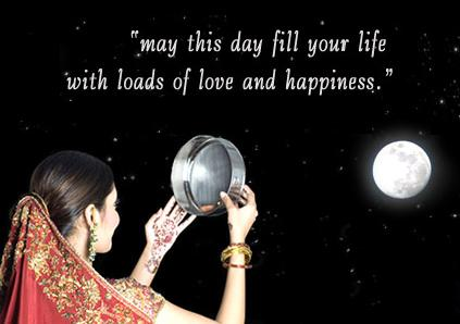 These 50 karwa chauth wishes best short quotes about life karva chauth 2012 sms wishes m4hsunfo